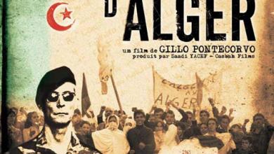 Photo of نبذة تاريخية موجزة على مسيرة السينما في الجزائر