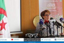 صورة الدخول الثقافي الاول في الجزائر الجديدة