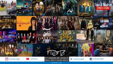 صورة شبكات برامجية رمضانية  شاحبة.. رغم تنوع الأعمال