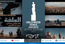 """صورة """" العلفة """" فيلم وثائقي يرتقي بالسينما الجزائرية للعالمية"""